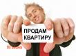 Продам 1 к.кв. по вул. Толстого, 20