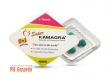 Купити Супер Камагра таблетки по 100 мг - медицина еректильн