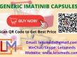 Иматиниб в капсулах 400 мг по самой низкой цене в Интернете