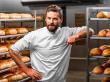 ПРАЦІВНИКИ на пекарню (чоловіки)