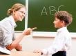 ВЧИТЕЛЬ з англійської мови запрошується на роботу