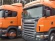 Потрібен ВОДІЙ на тягач Scania