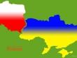 Високооплачувана офіційна робота в Польщі.