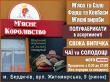 Новий м'ясний магазин відкрився у Бердичеві!