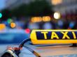 На работу в такси требуется водитель. Киев.