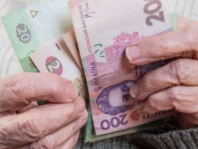 Стало відомо, наскільки профінансовані пенсії за січень