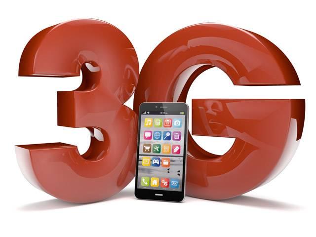 УЖитомирі і Бердичеві з'явиться 3G