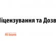 Розробка, реєстрація Технічних умов (ТУ)