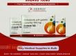 Купуйте нінданіб 100 мг онлайн (упаковка 30 штук)