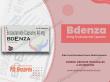Бденза 40 мг капсула ензалутаміду за найнижчою ціною в Інтер