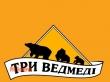 Компанія =Три Ведмеді= запрошує КОМІРНИКІВ чоловіків