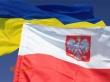 БЕЗКОШТОВНІ ВАКАНСІЇ в Польщі