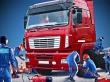 АВТОСЛЮСАР вантажних автомобілів та ЗВАРЮВАЛЬНИК запрошуються на роботу
