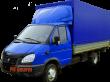 Вантажоперевезення Газель