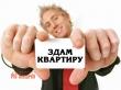 ЗДАМ 1 к.кв. в районі ринку