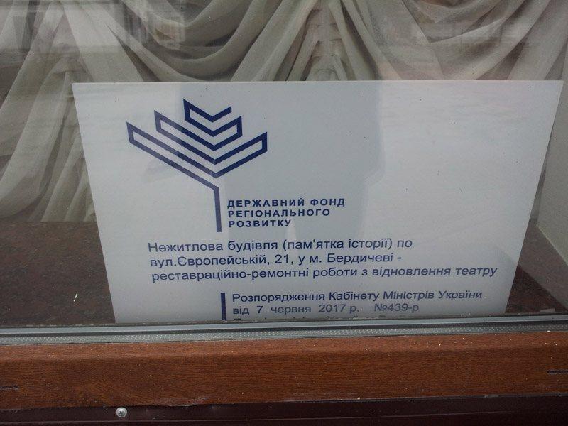 20180103 120414