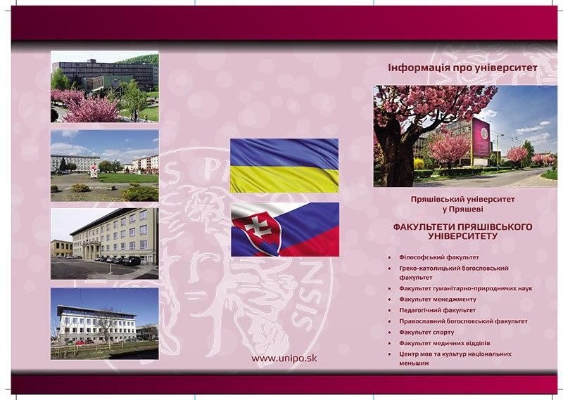 letak ukrajina o univerzite 1
