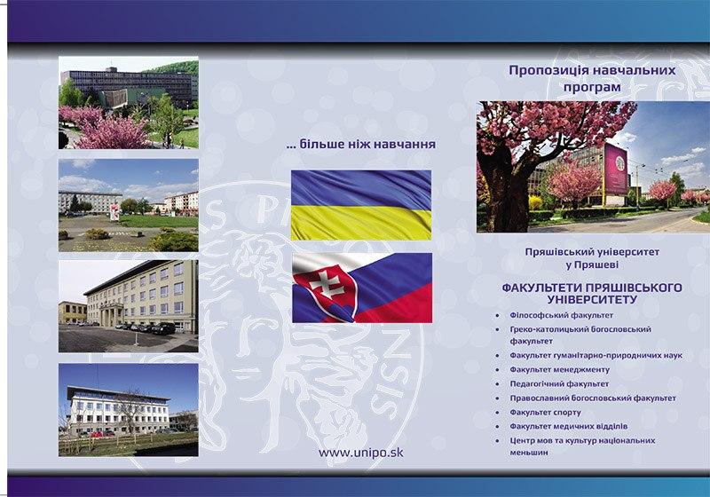 letak ukrajina studijne programy 1