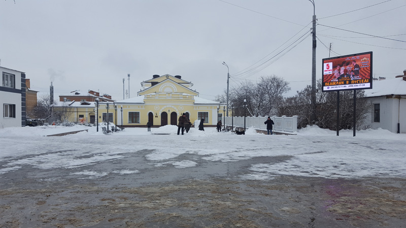 Poroshenko3