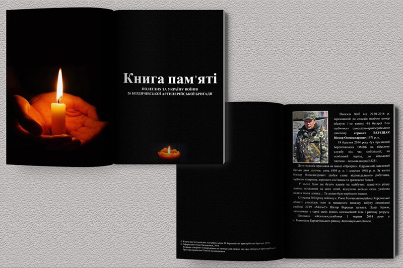 knigi8