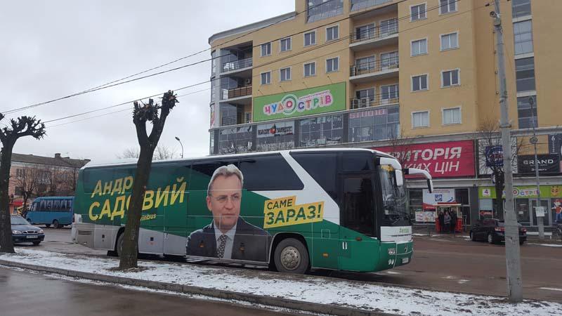 1Sadobus2