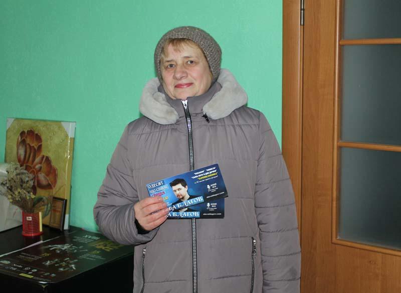 Ivanitskaya
