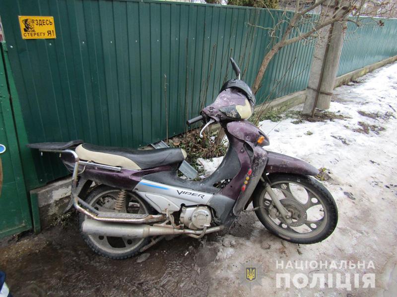 Kovbasuk 3
