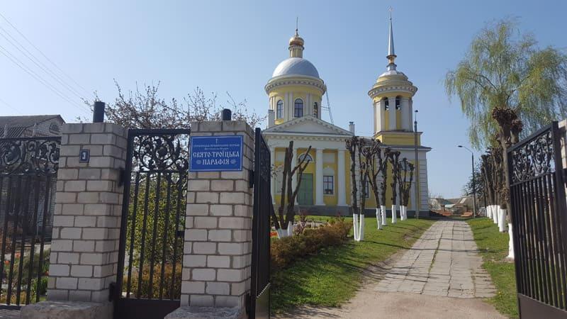 cerkva1