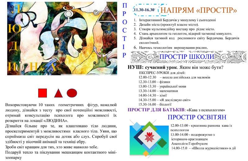 programa sv5