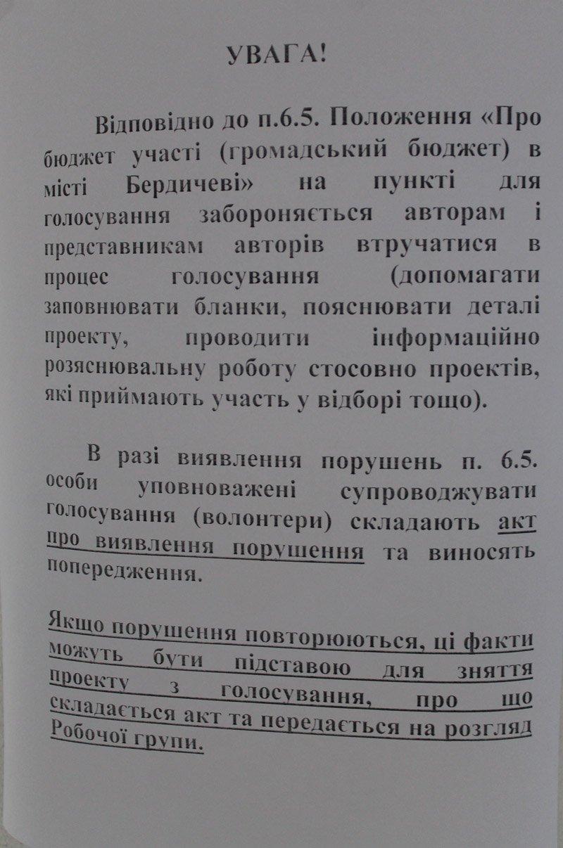 budzet201915