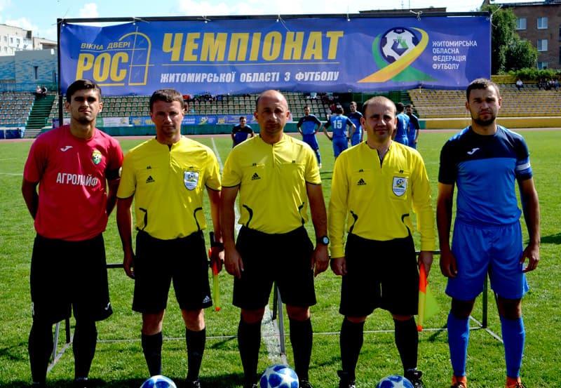 futbol agrolayf1