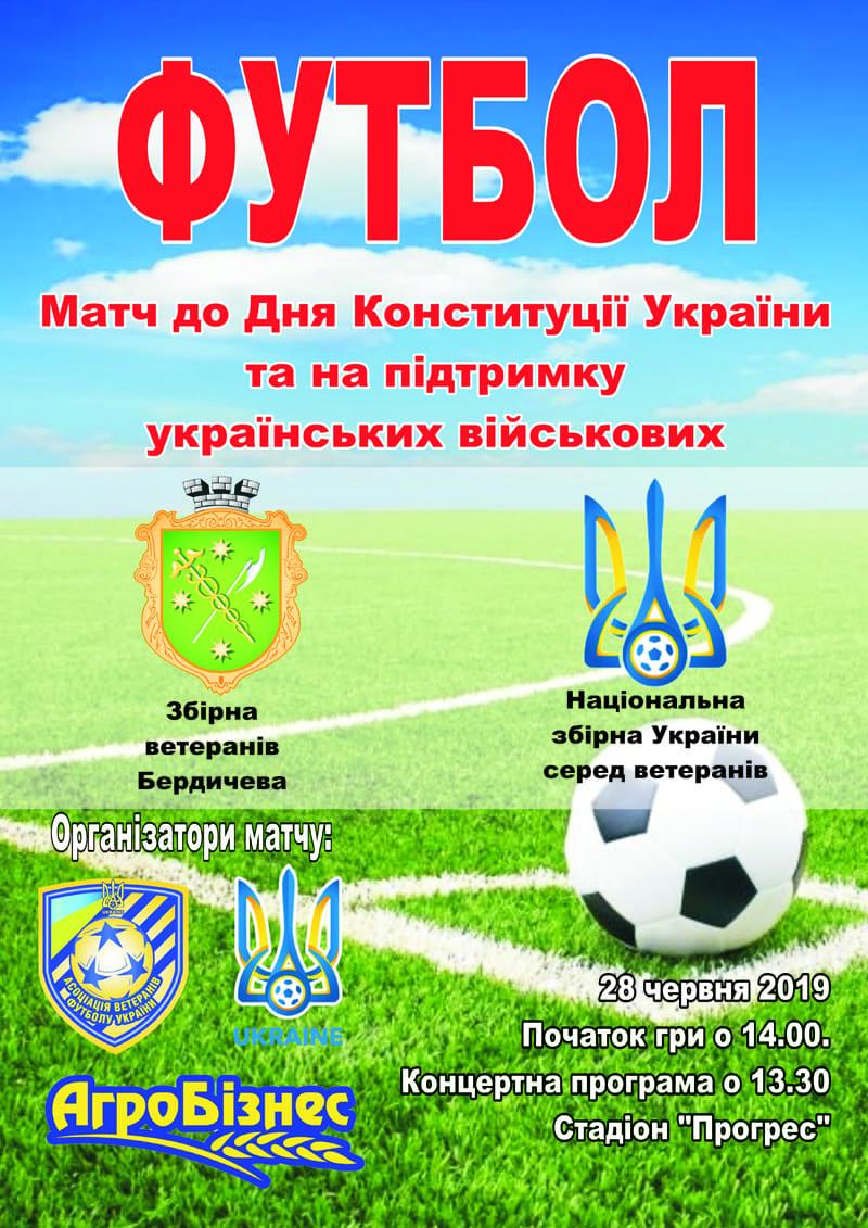 futbol m1