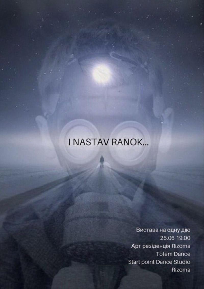 ranok1
