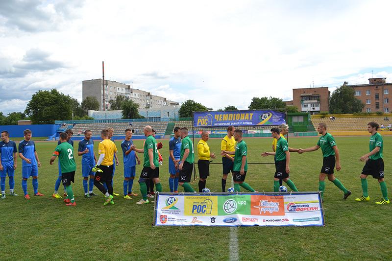 match.futbol2