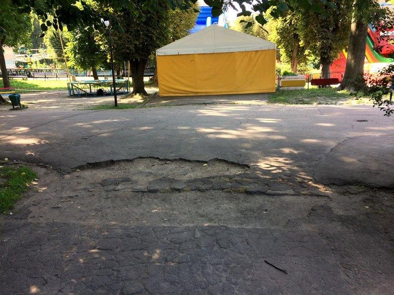 parkremont3