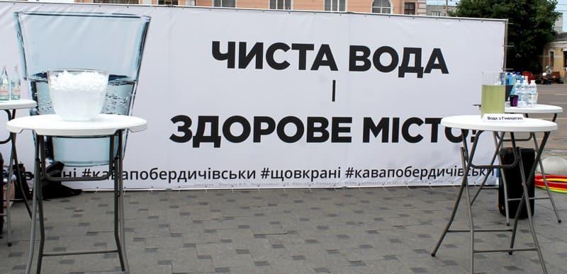 vishnyov4