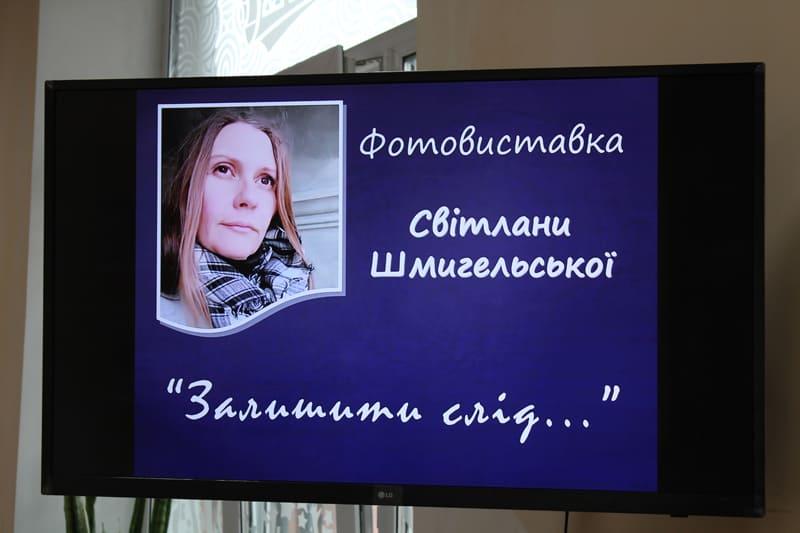 fotovistavka11
