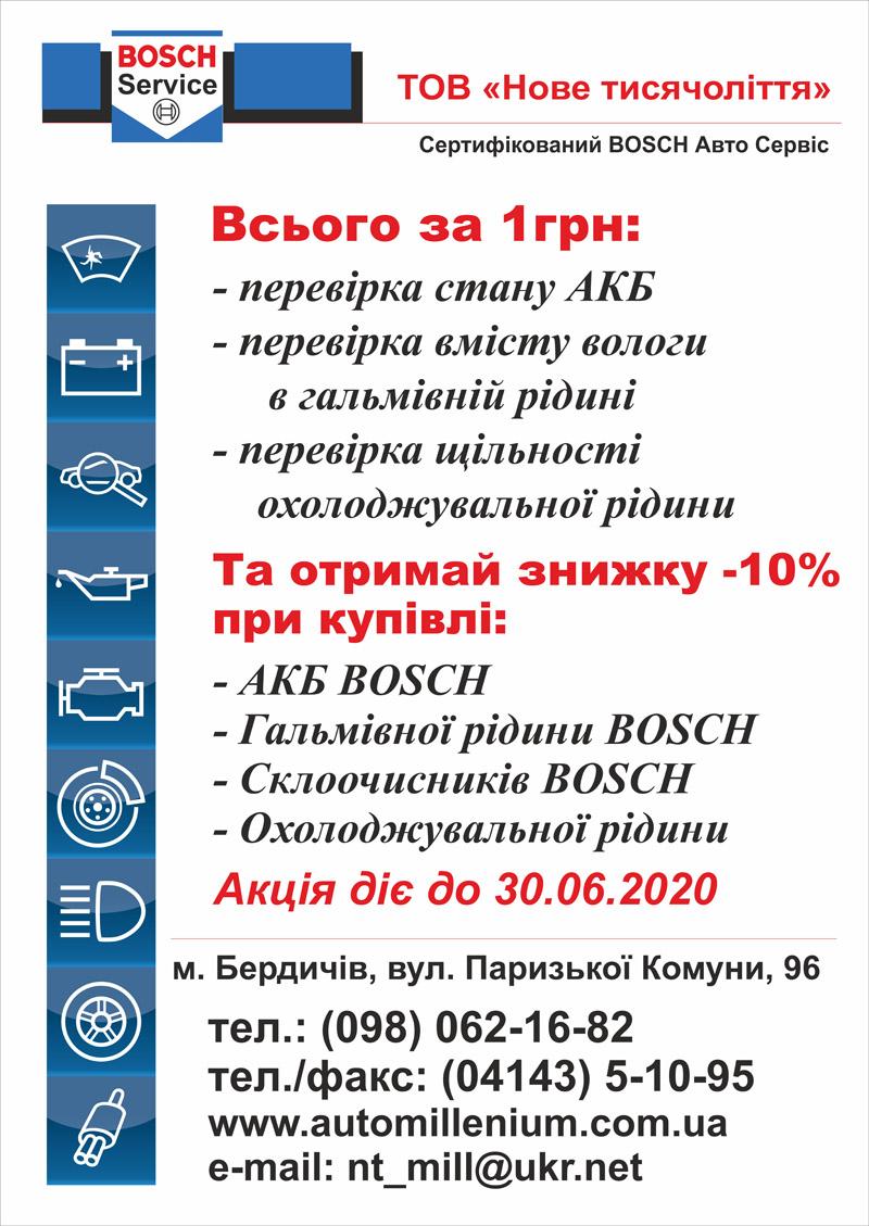 akcia bosch1