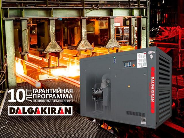Какие есть виды компрессорного оборудования?
