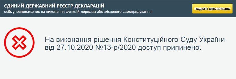 nazk1