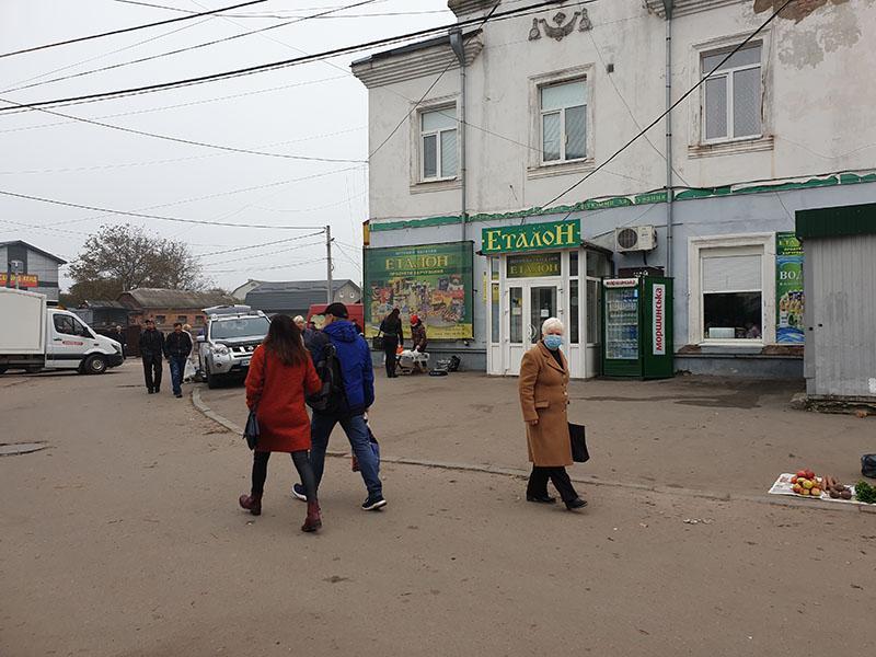 rinok pyatnitsa1