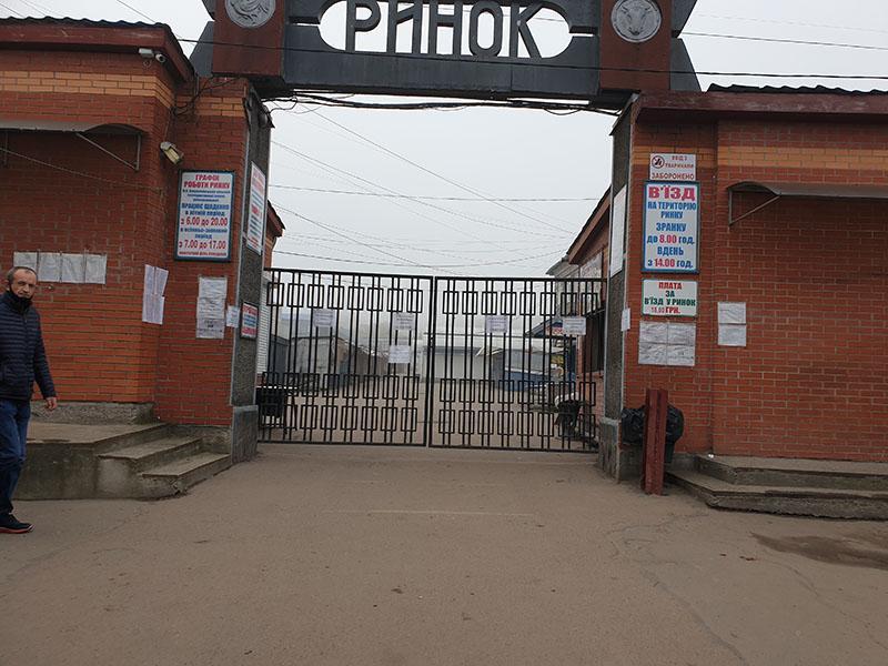 rinok pyatnitsa5