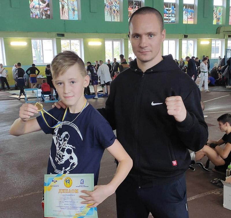 Чемпіонат України з комбат самозахист ІСО