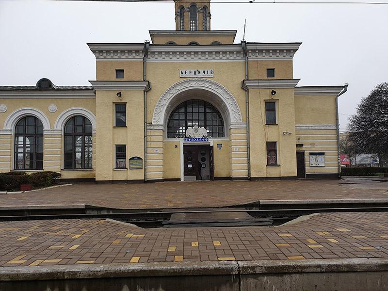 Бердичівський залізничний вокзал