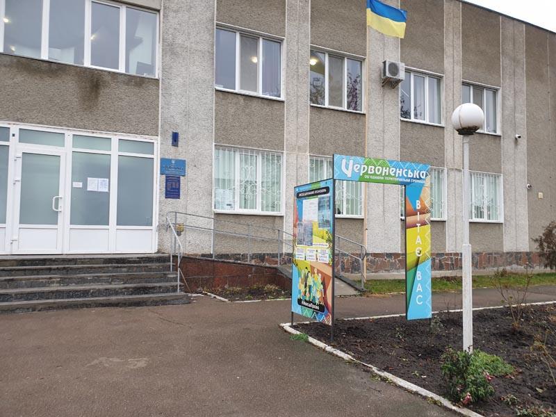 Andrushivka3