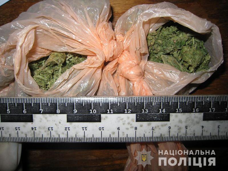 sumka narkotiki1