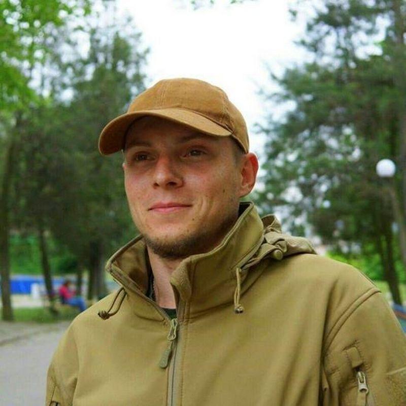 Dmitro Kuzmenko1