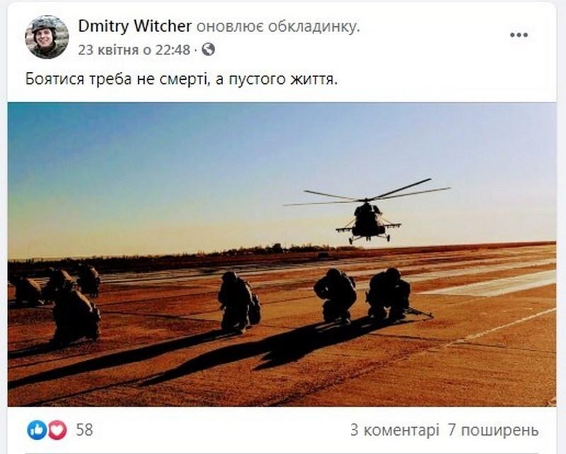 Dmitro Kuzmenko2