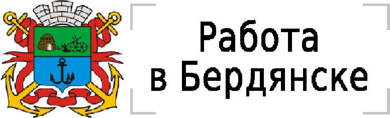 berdyansk