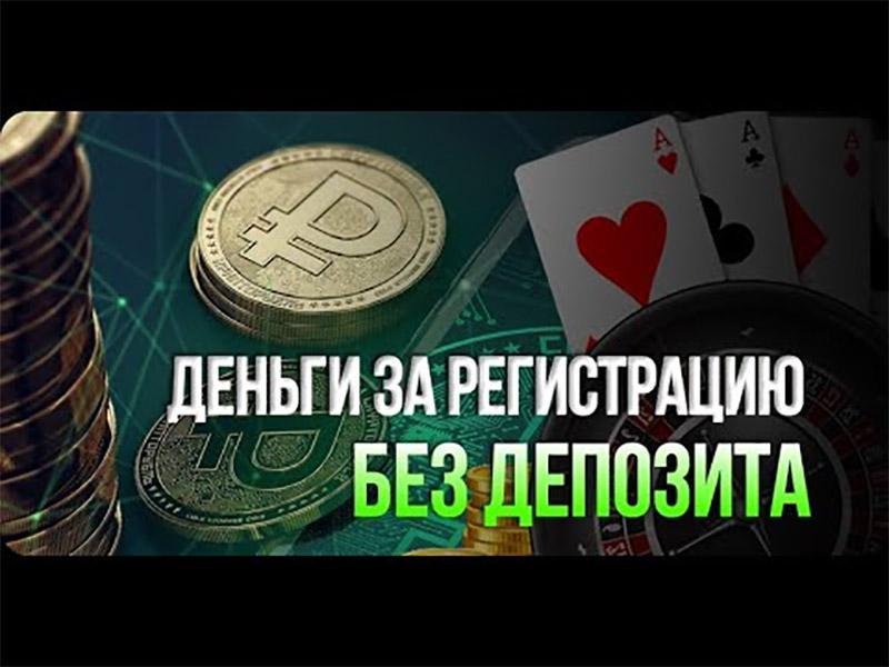 Топовые виртуальные казино Украины